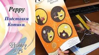 видео Peppy-tkani.ru - интернет-магазин тканей для пэчворка и сопутствующих материалов