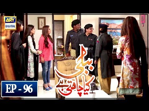 Bubbly Kya Chahti Hai - Episode 96 - 8th May April 2018 - ARY Digital Drama