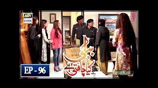 Bubbly Kya Chahti Hai Episode 96 - 8th May April 2018 - ARY Digital Drama