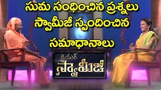 Anchor Suma in 'Dear Swamiji' | Swami Paripoornananda | Episode No.1 | Bhaarat Today