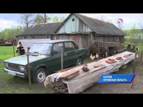 Малые города России: Болхов - бывшая кожевенная столица