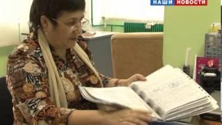 Сосновоборск наши Новости 021112