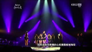 【HD繁中字】121124 孫淡妃 Son Dam Bi - Crazy + Saturday Night @ Yu Huiyeol