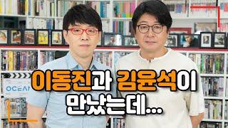김윤석 배우가 말하는 모가디슈 비화