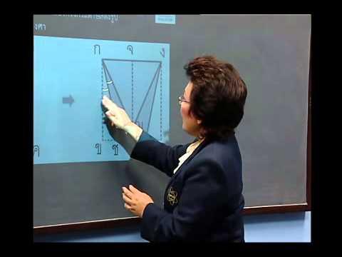 เฉลยข้อสอบ TME คณิตศาสตร์ ปี 2553 ชั้น ป.6 ข้อที่ 22