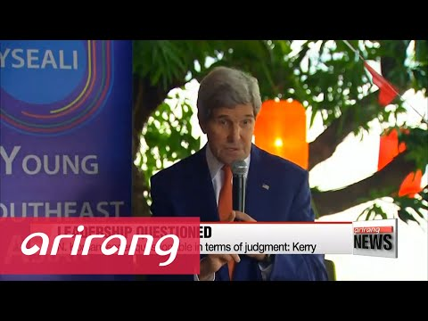 N. Korean leader questionable in terms of judgment: Kerry
