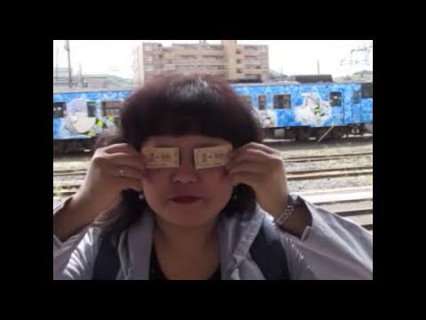 Япония путешествие Владивосток - Хиросима 2017