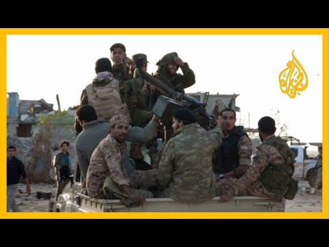الغرب الليبي.. قوات الوفاق تواصل التقدم  - نشر قبل 4 ساعة