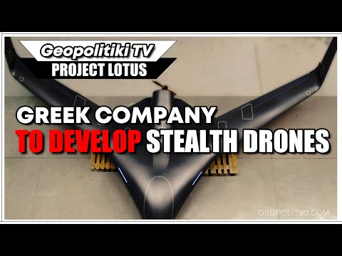 GREEK INTRACOM DEFENSE TO DEVELOP STEALTH UAV WITH EU FUNDING – PROJECT LOTUS