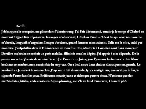 Rohff - Douana [Lyrics] + |Download MP3|