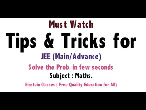 JEE Main/Advance | Tips & Tricks| By Einstein Classes (Free Quality Education for All)