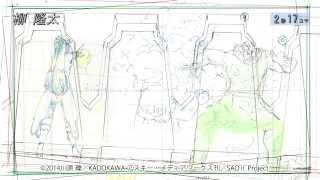 動く!原画セレクション! 「ソードアート・オンラインⅡ」オープニング
