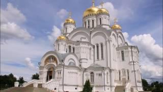 Серафимо Дивеевский монастырь(, 2016-06-20T19:48:21.000Z)