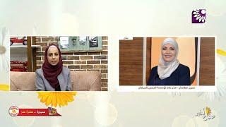 دعم مرضى السرطان في قطاع غزة، من خلال حملة مؤسسة الحسين للسرطان