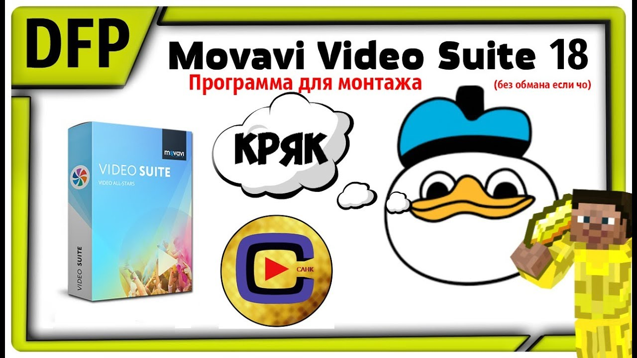 Movavi Video Suite presents a comprehensive video creation software suite for  producing movies, slideshows, and more. Some benefits of utilizing Movavi ...