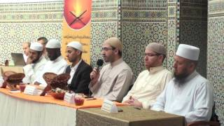 riwaya khalaf 'an Hamza, Cheikh Ibrahim Bentahar finale concours Coran 2015