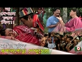Special Bangla Comedy Natok | Kopalpora Genduchora | Hd Video Full Episode | Azizul Hakim video