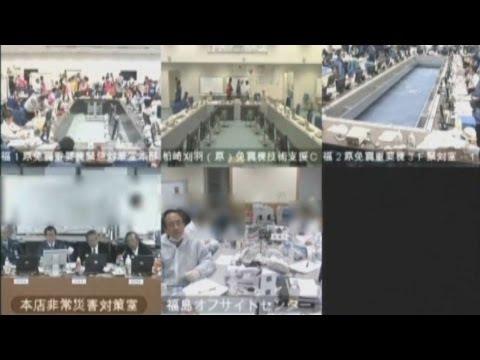 「どの道、吹っ飛ぶ」  東電会議映像、追加公開