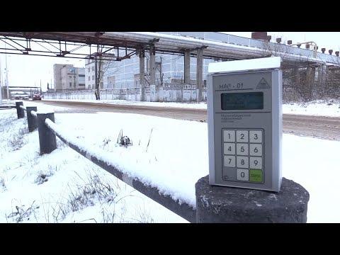 НОВОСТИ 360° Дубна 04.12.2019