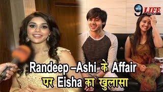 Eisha Singh ने किया Randeep Rai और Ashi Singh के Affair को लेकर किया बड़ा खुलासा... | Next9Life