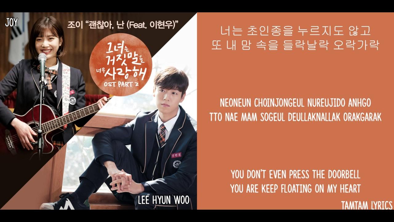 Eric Nam – I'm OK Lyrics [Hangul + Romanization] - …