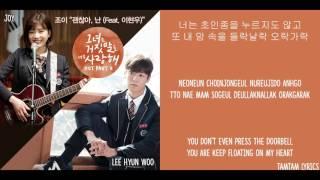 I'm Okay - Joy Red Velvet X Lee Hyunwoo Lyrics [Han,Rom,Eng] {Color Coded / Colour Coded}