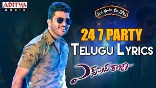 "24/7 Party Full Song With Telugu Lyrics II ""మా పాట మీ నోట"" II Express Raja Songs"