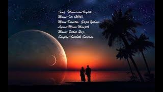 Minnaram Veyilil | Song With Lyrics | |HD| Idi