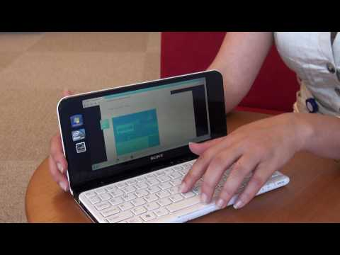 First Look: VAIO P Series