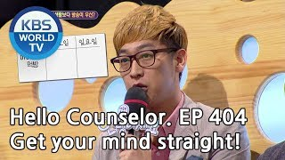 What an irresponsible and selfish father. [Hello Counselor/ENG, THA/2019.03.18]