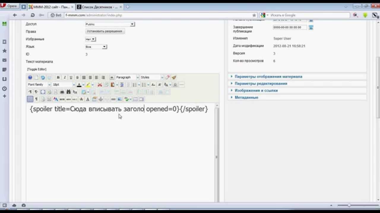 Как сделать сайт для ммм скачать готовые сервера для css v70