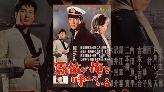 すずらん丸はエンジンの故障で出航を延期し、航海から久しぶりに横浜の...