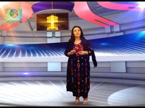 Khomaryan Ragly De Na Chilam Rawakhla
