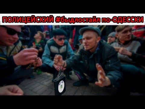 Новая полиция Одессы.