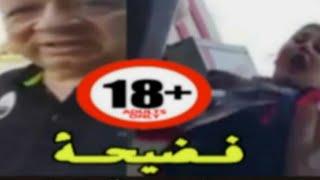 الفيديو الكامل || مسرب لفضيحة سيدة تضرب [مرتضى منصور] بالشبشب HD || مع معتز