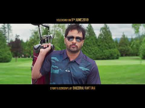 Laiye Je Yaarian | Promo | Harish Verma | Roopi Gill | Rubina Bajwa | Amrinder Gill