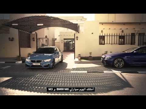 #BMWstories | Abdallah's Story in Qatar