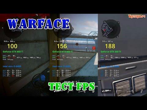 Warface INTEL CORE i5 6400 NVIDIA 660 ti  (Multiplayer) Low, Medium, High