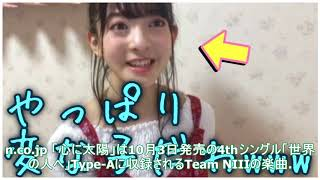 NGT48、ポンコツ加藤美南をTeam NIIIメンバーが支える「心に太陽」MV(...
