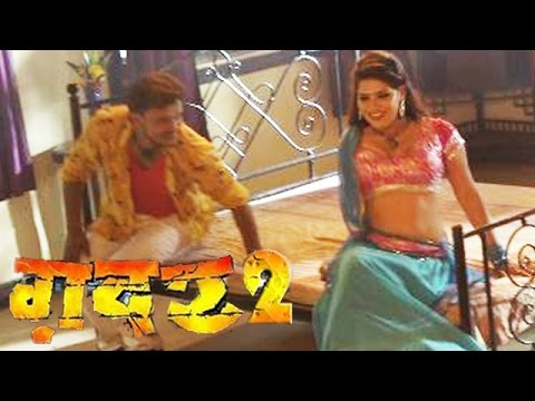 Bhojpuri Movie' GADAR 2 ' New Song On Location Video | Bhojpuri Song 2017