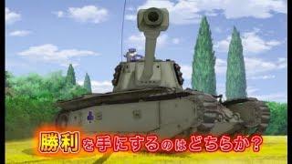 Girls und Panzer Das Finale Ep2 Final Trailer! (ガールズ&パンツァー 最終章)