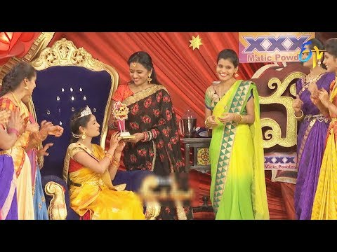 Star Mahila   10th August 2018   Full Episode   ETV Telugu