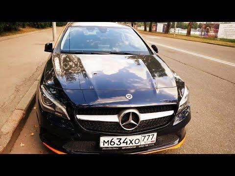 Как арендовать Mercedes CLA за 32 рубля