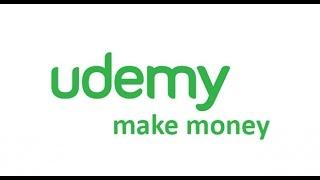 كسب المال عن طريق التسويق بالعمولة افيلييت Affiliate على موقع الدورات العالمي Udemy