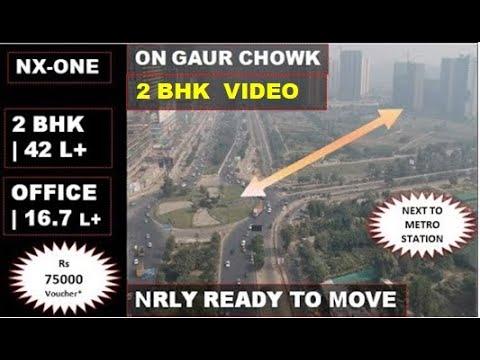 NX ONE- 2BHK @1180SQFT # 9560955050# READY TO MOVE FLATS NEAR GAUR CITY,  GREATER NOIDA WEST