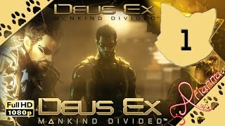 Deus Ex Mankind Divided german gameplay | Human Revolution (Gib mir Deus Ex) | Let