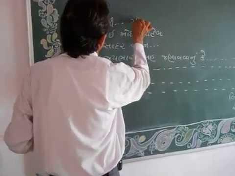 letter writing method in gujarati akbarbhai multani khodiyarnagar lambhvel anand gujarat