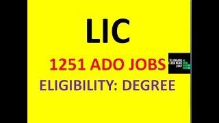 LIC HYDERABAD NOTIFICATION | 1251 ADO VACANCIES|ELIGIBILITY: DEGREE|