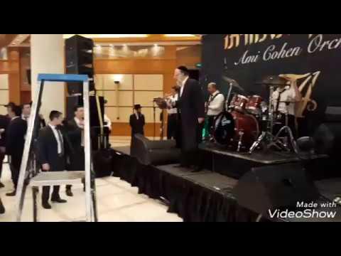 שלמה כהן בחתונה בכתר הרימון-סוחף!