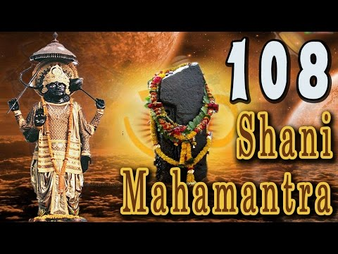 108 Shani Mahamantra | New Shani Dev Mantra | Hindi Devotional Song | Niranjan Sarda